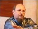 Космоэнергетика В.А.Петров общение с прессой 22.06.2001г