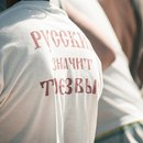 Марк Соболев. Фото №4
