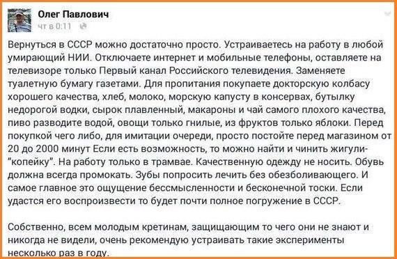 Украинцы в Москве голосуют под надзором ОМОНа, - СМИ - Цензор.НЕТ 8097