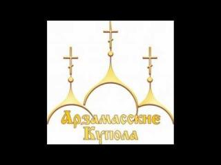 Заявка № 10 Кандыбина Олеся Владимировна, песня: