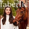 Новый каталог Фаберлик 12_2018
