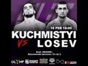 Кучмистый (VFT) vs Лосев (Ribeiro) Absolute Championship Frigate (ACF Jiu Jitsu)