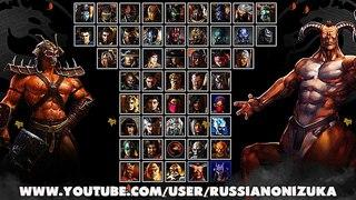 ПОЧЕМУ ШАО КАН СОСЁТ в обновлённом Mortal Kombat DOTE??? (ссылка на скачку)