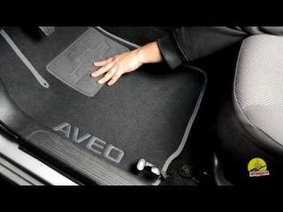Обзор ковриков в салон Chevrolet Aveo '06-11 - Текстильные коврики в салон Люкс