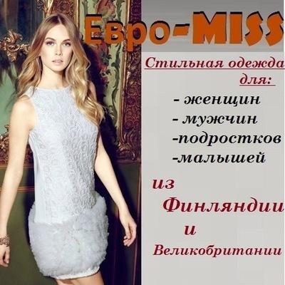 Диана Терехина