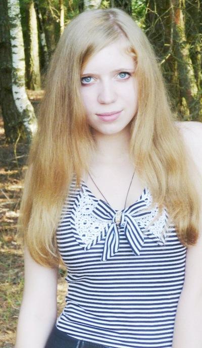 Лидия Лесюк, 22 мая , Москва, id165743254