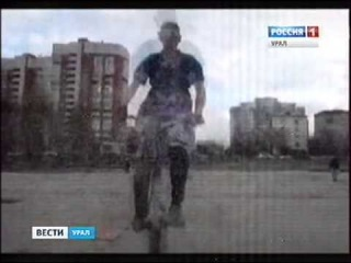 СГТРК, Екатеринбург в клипе Эминема