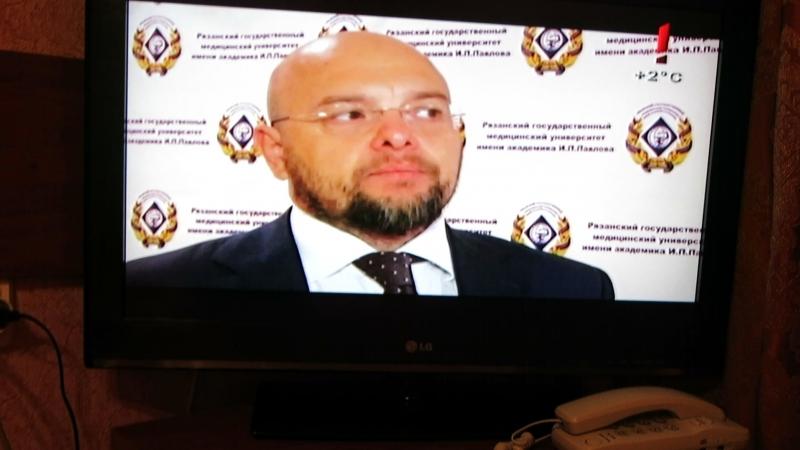 ТВ Рязяни о конференции по гистогенезу октябрь 2018