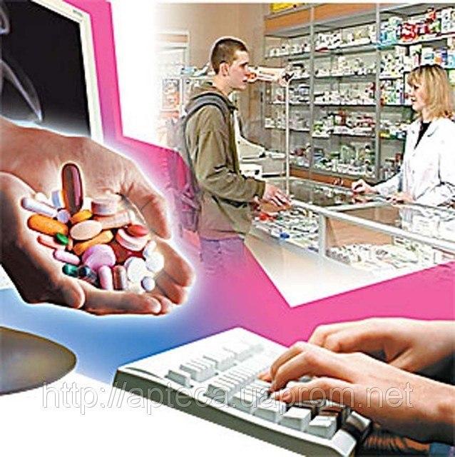 РАССКАЗ ВРАЧА или Как знающие врачи развлекаются в аптеках