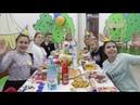 День рождения Арины 05.12.2018 Пицца party