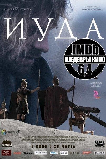Шедевр российского кино. Особая рекомендация от админа. ????