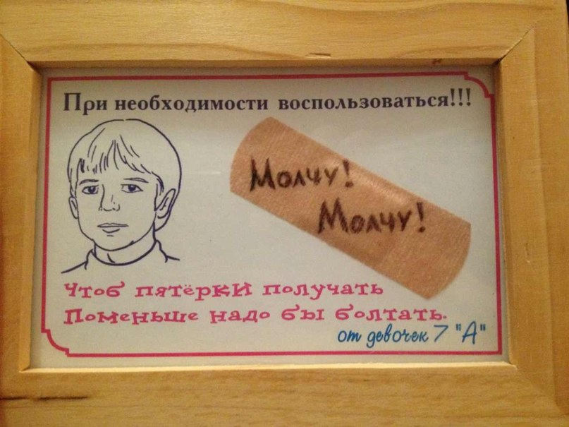 Анатолий Косолапов   Москва