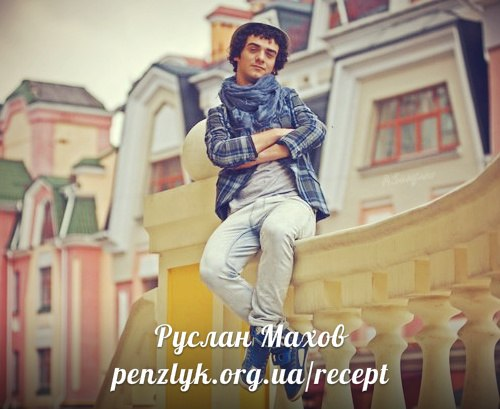 Руслан Махов - Золотий Пензлик