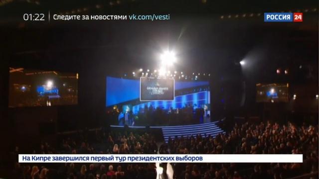 Новости на Россия 24 • Российский пианист Даниил Трифонов получил Grammy за инструментальное исполнение