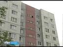 В Ярославле прогремел взрыв в жилом доме новые подробности