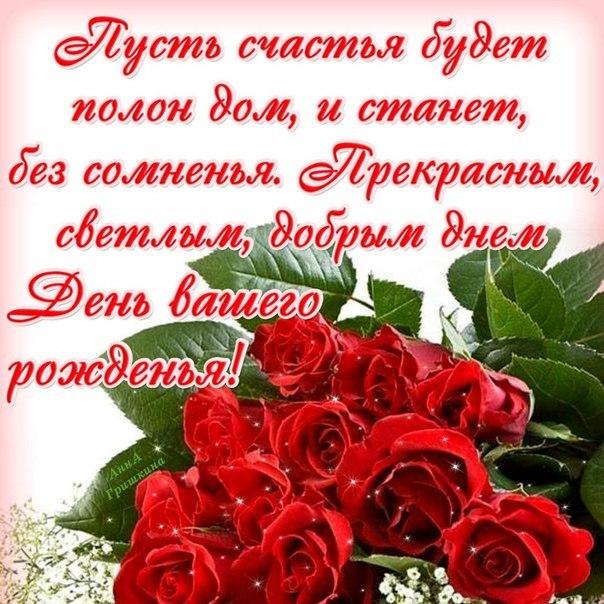 http://cs418331.vk.me/v418331693/6116/c4ncLwKcNdw.jpg