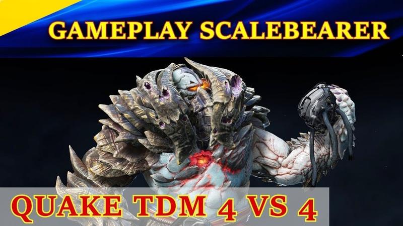 Gameplay Scalebearer. «ГАЛАКТИЧЕСКИЙ ПОЛКОВОДЕЦ» Quake Champions. TDM 4 vs 4. Карта The Molten Falls