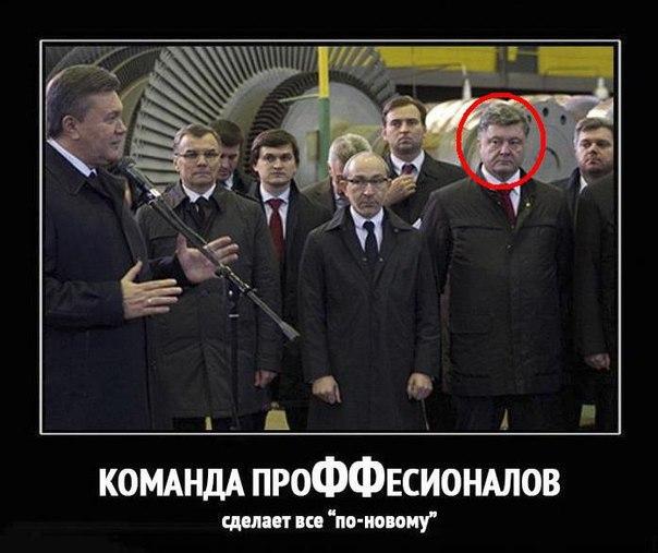 Суд отложил принятие решения о заочном осуждении Януковича на неопределенный срок - Цензор.НЕТ 1978