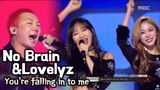 No Brain&ampLovelyz - You're falling in to me,