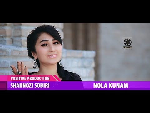 Shahnozi Sobiri - Nola kunam | Шахнози Собири - Нола кунам