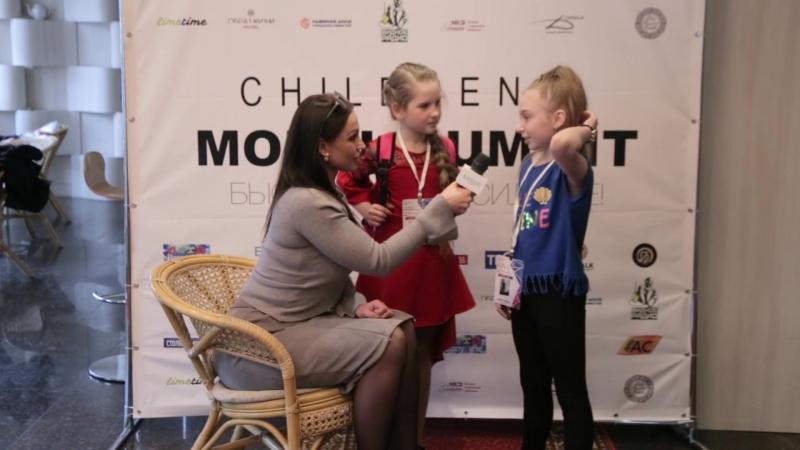 Журнал Esque Гришина Карина на CHILDREN'S MODEL SUMMIT 2018, интервью с детьми