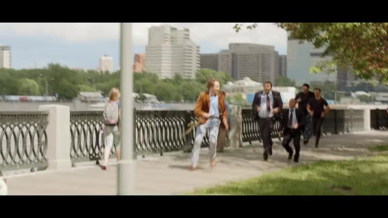 Парень из Голливуда, или Необыкновенные приключения Вени Везунчика   Трейлер (2018)