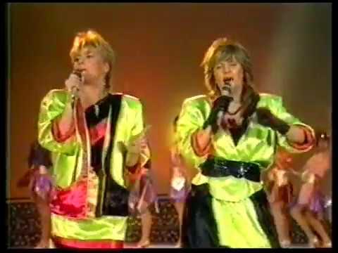 Bobbysocks - Dont Bring Lulu (1985)