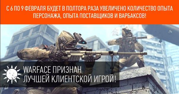 лучшие онлайн игры 2016 года