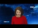 Вести-Томск, выпуск 2045 от 28.12.2018
