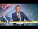 Юрий Пронько и Михаил Делягин Неудобное время для пенсионной реформы