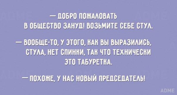 http://cs14112.vk.me/c7003/v7003811/9ed4/d1CO3dxpyVc.jpg