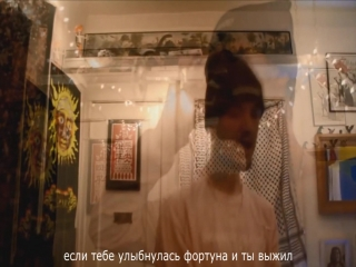 Lil peep x ghostemane x jgrxxn - words you hear on a sinking ship (rus sub) перевод
