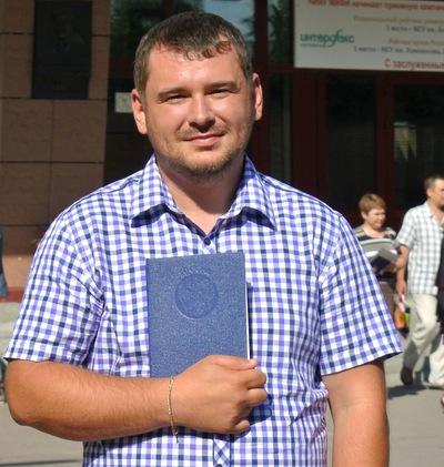 Николай Аникеенко