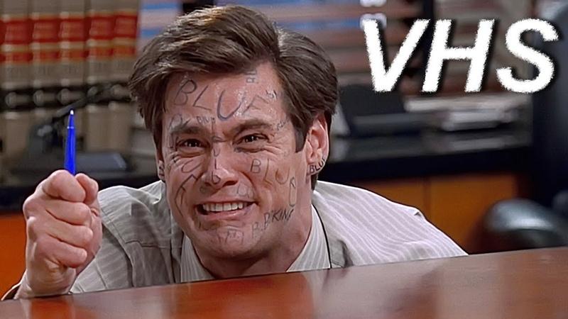 Лжец, лжец (1997) - русский трейлер - озвучка VHS