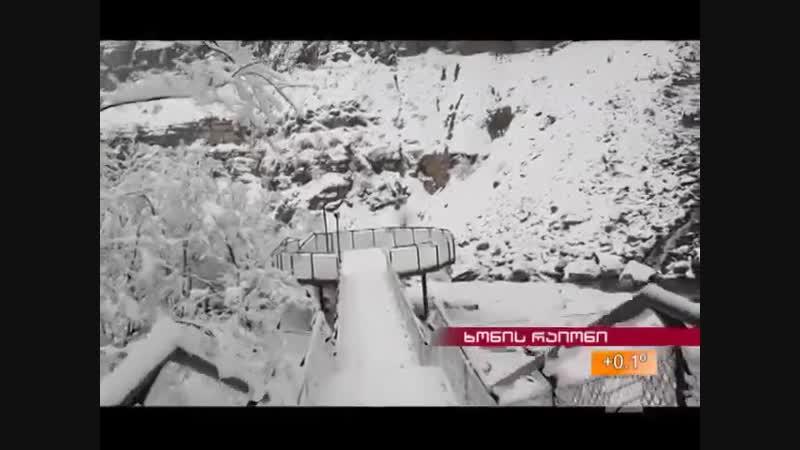 Необыкновенная Кинчха Весной откроется водопад Кинчха который будет принимать туристов и посетителей Ждём вас