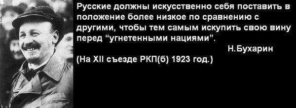 Можно ли быть патриотом России, живя за границей? - Страница 3 F9Z1j1VA7jY