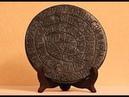 Сенсация Фестский диск Расшифрован Собрана Критская календарная система
