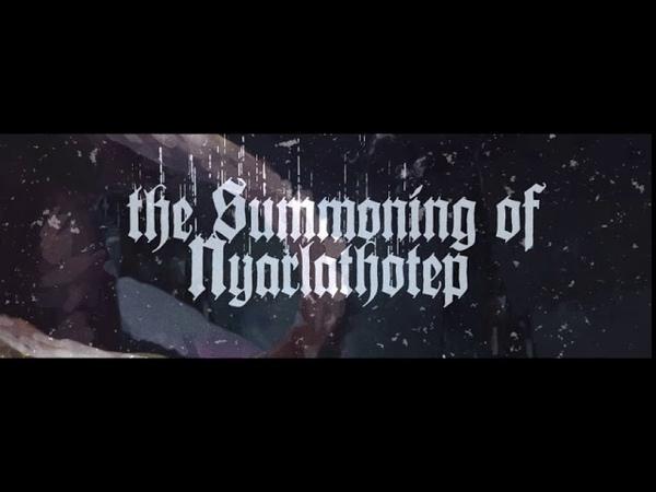 Sulphur Aeon The Scythe Of Cosmic Chaos full album 2018