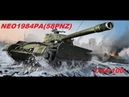 WoT Blitz Т 44 100 МАСТЕР РЕДЛИ ВОИН