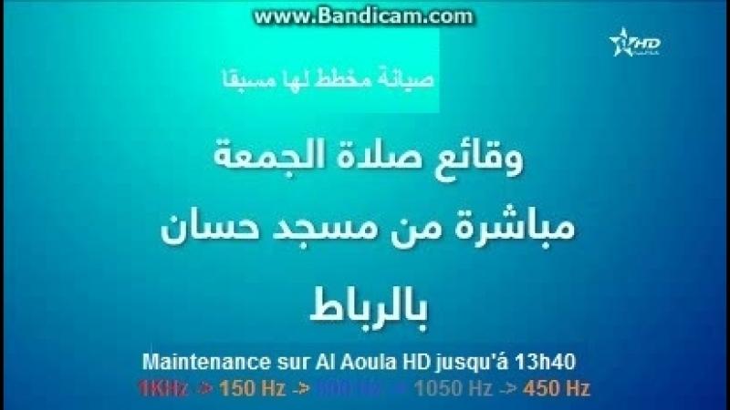 Bandicam 2018-08-03 11-15-07-717
