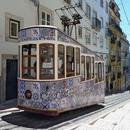 Плитка в Португалии — один из традиционных элементов культуры…