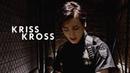 Jungkook kriss kross