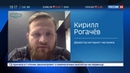 Новости на Россия 24 • Герб России разрешили использовать в повседневной жизни