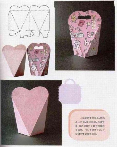 Декоративные коробочки своими руками: несколько интересных