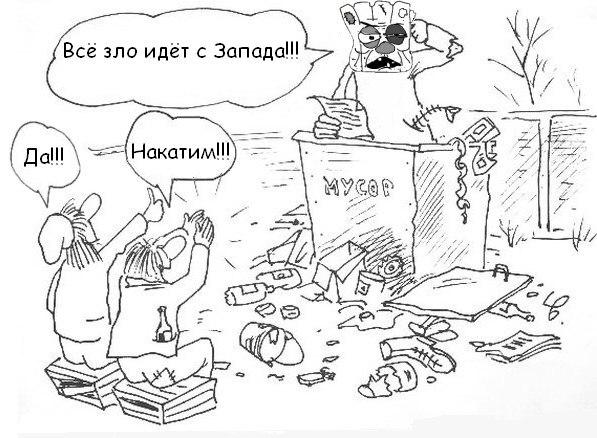 """Представители РФ и наблюдатели ОБСЕ подтвердили, что украинские территории боевики обстреляли из """"Градов"""", - Розмазнин - Цензор.НЕТ 9376"""