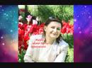 Жизнь может быть прекрасной Мой отзыв о программах МЭЦ Екатерина Капинская