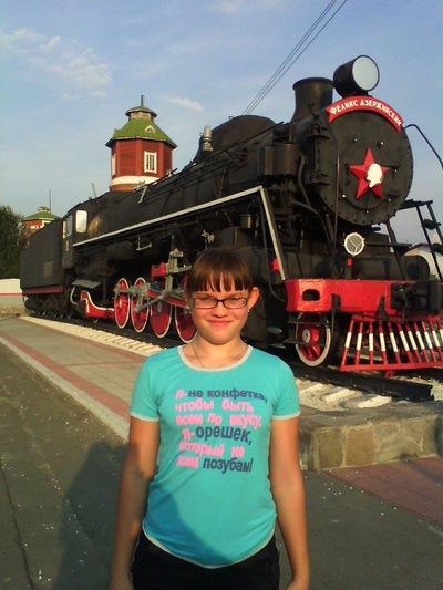 Лера Беськаева, 17 апреля 1999, Курган, id149395016