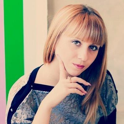Марина Пархоменко, 6 марта , Харьков, id36087425