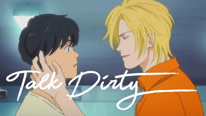 Ash Eiji | Banana Fish | Talk Dirty | AMV