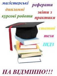 Ольга Навчання-Без-Проблем, 7 апреля , Черновцы, id221880671